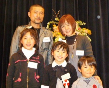 松岡さんのご家族です!