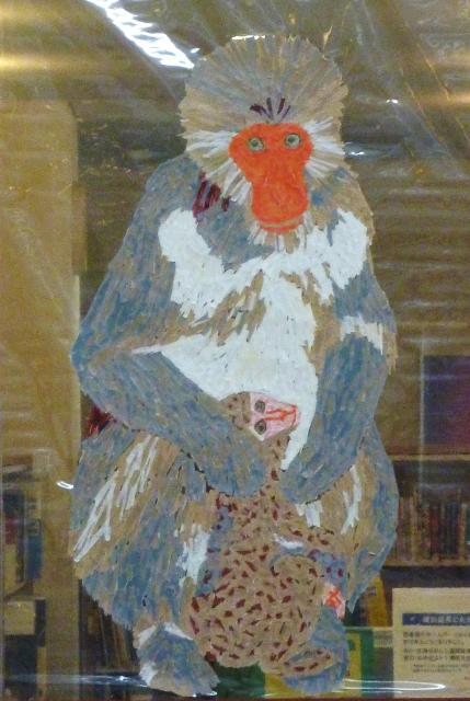 可愛い親子の猿