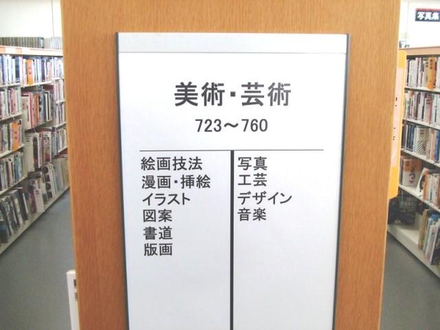 DSCF7444