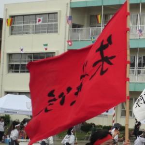 赤チーム「朱雀隊」の旗。