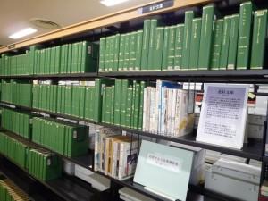 「歴史の蔵」に「北村文庫」のコーナーがあります。